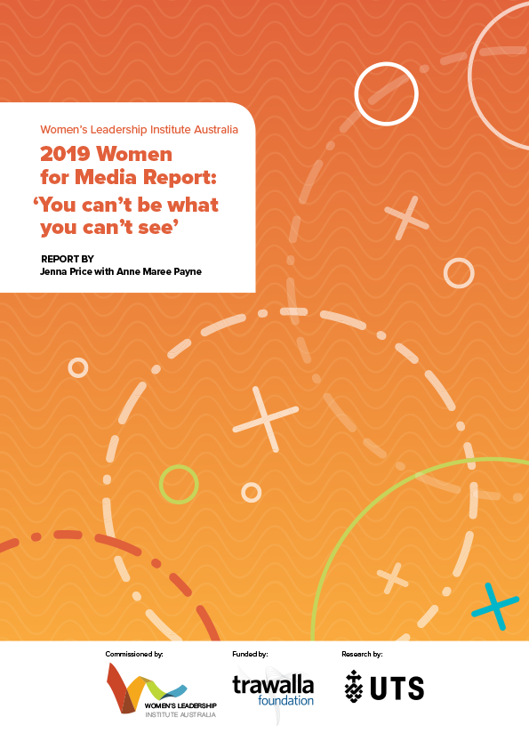 Cover of resource showing title and graphic with plus symbols and circles, some in dotted lines, on an orange background.